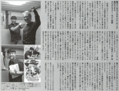 声優アニメディア(2012年3月号)Wベジータの対談の記事が掲載されました
