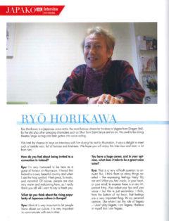 JAPAKO(2016年 No.004)に堀川りょうのインタビューが掲載
